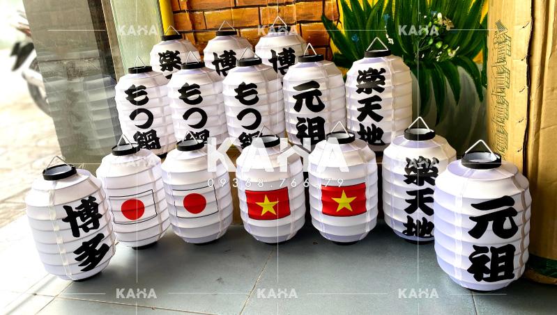 KAHA đèn lồng Nhật Bản
